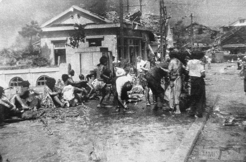 70840 - Хиросима и Нагасаки