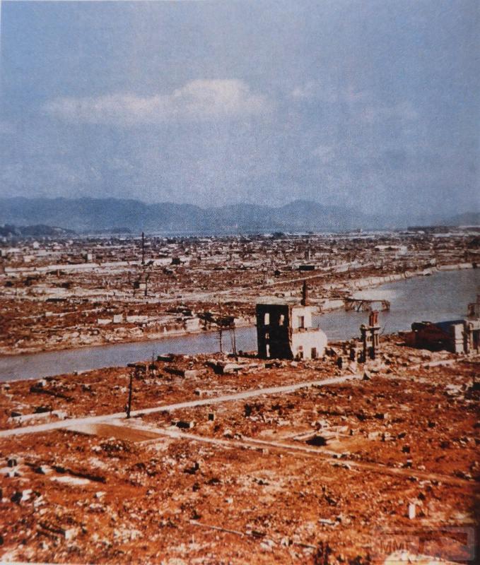 70841 - Хиросима и Нагасаки