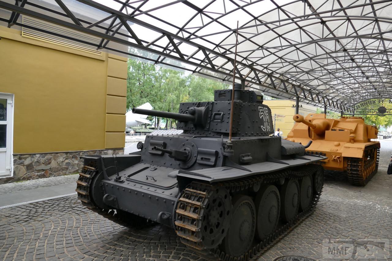 70880 - Музей боевой славы ?