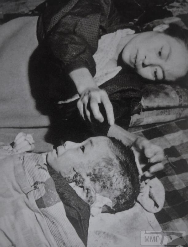 70920 - Хиросима и Нагасаки