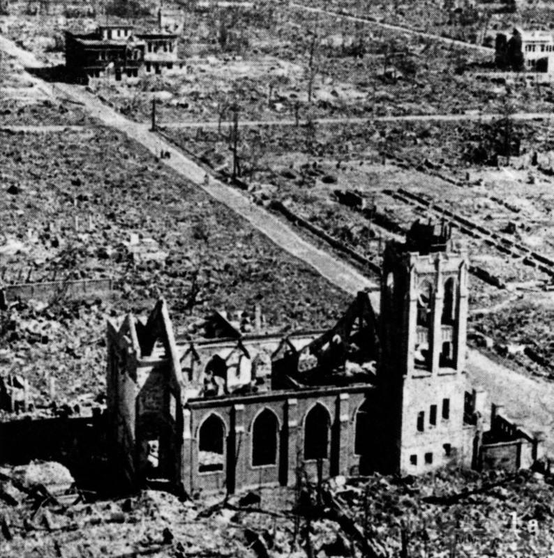 70921 - Хиросима и Нагасаки