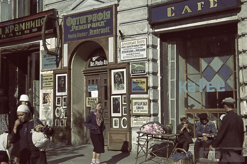 70923 - Оккупированная Украина в фотографиях