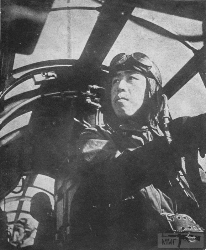 70930 - Авиация Японской империи (до 1946г.)