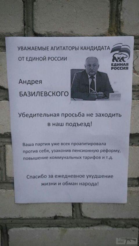 70976 - А в России чудеса!