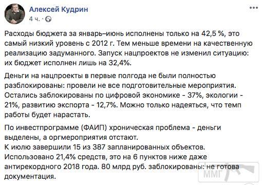 70989 - А в России чудеса!