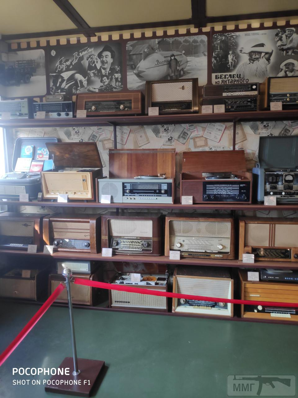 71125 - Музей техники Фаэтон в г. Запорожье