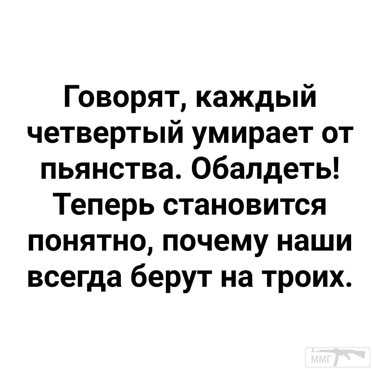 71167 - Пить или не пить? - пятничная алкогольная тема )))