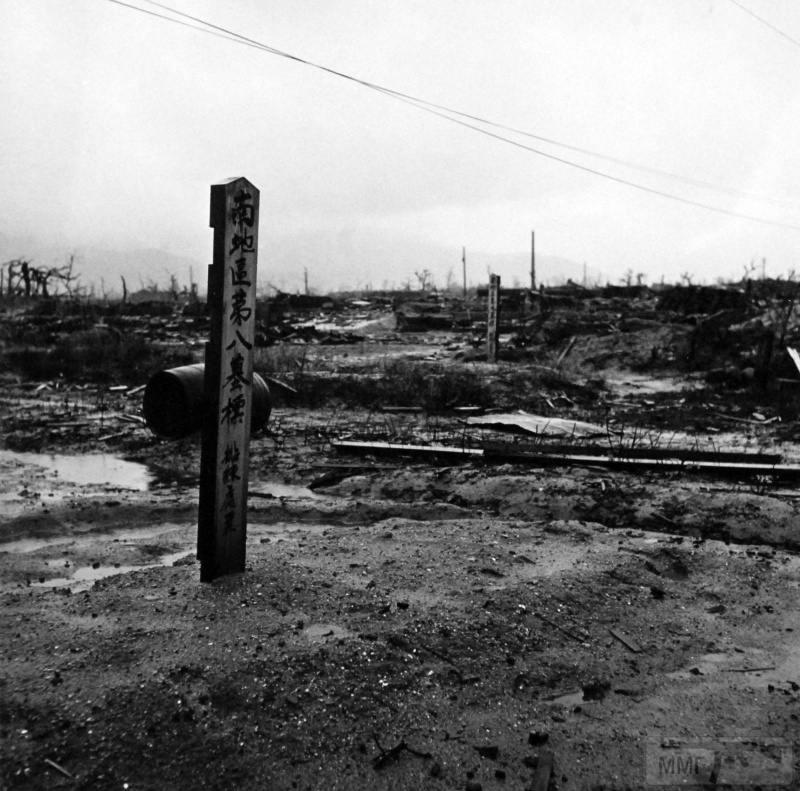 71192 - Хиросима и Нагасаки