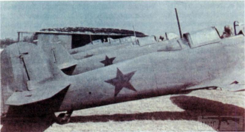 71197 - Немецкие самолеты после войны
