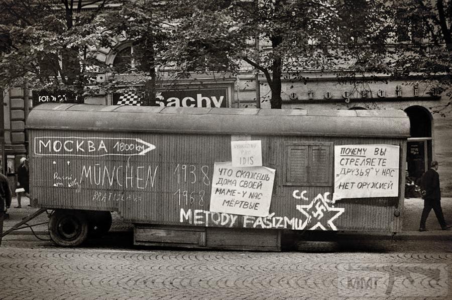 71226 - Прага-1968
