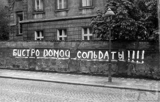 71227 - Прага-1968