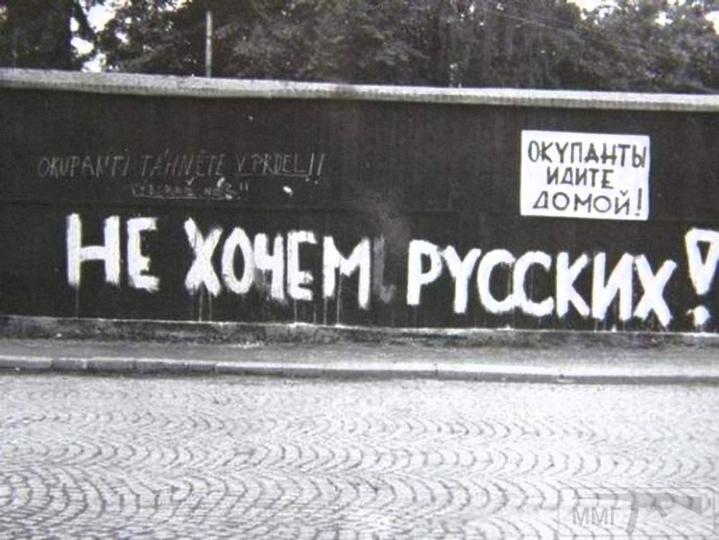 71228 - Прага-1968