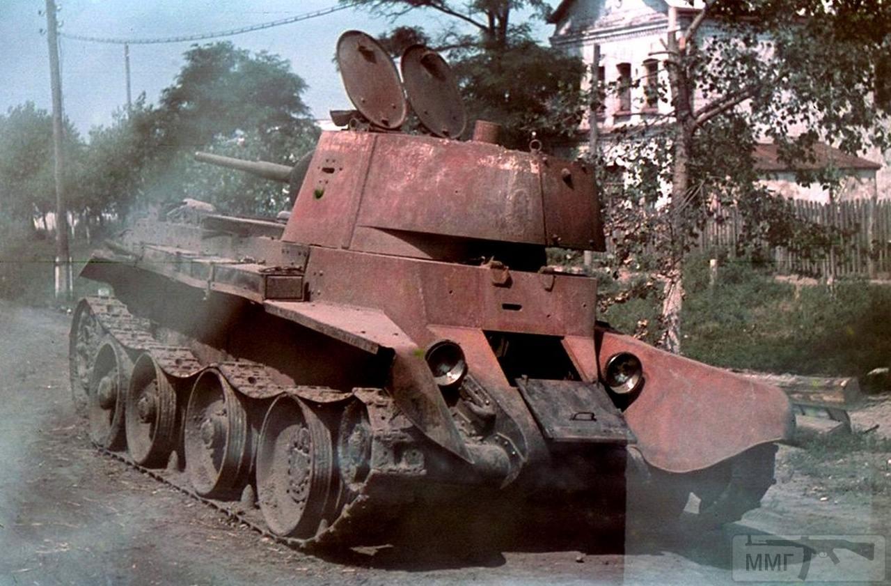 71259 - Лето 1941г,немецкие фото.