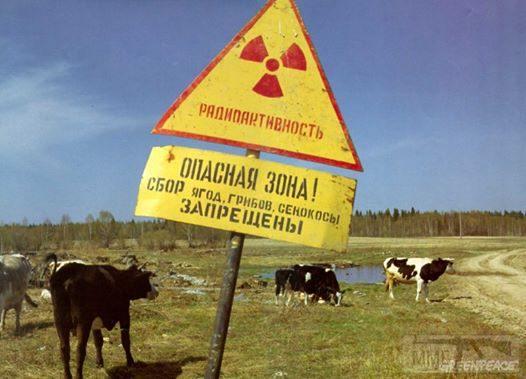 71299 - А в России чудеса!