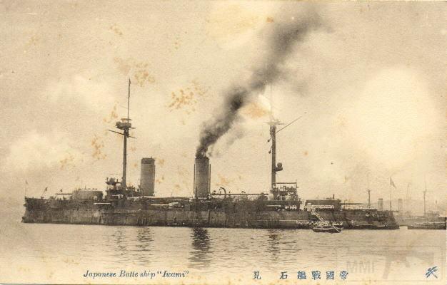 7131 - Японский Императорский Флот