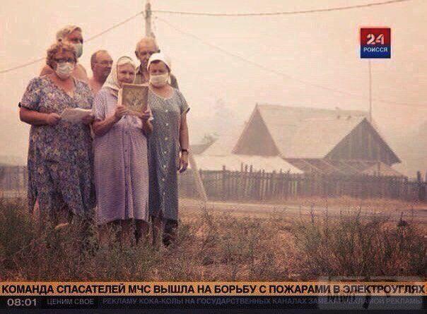 71310 - А в России чудеса!