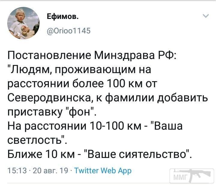 71312 - А в России чудеса!