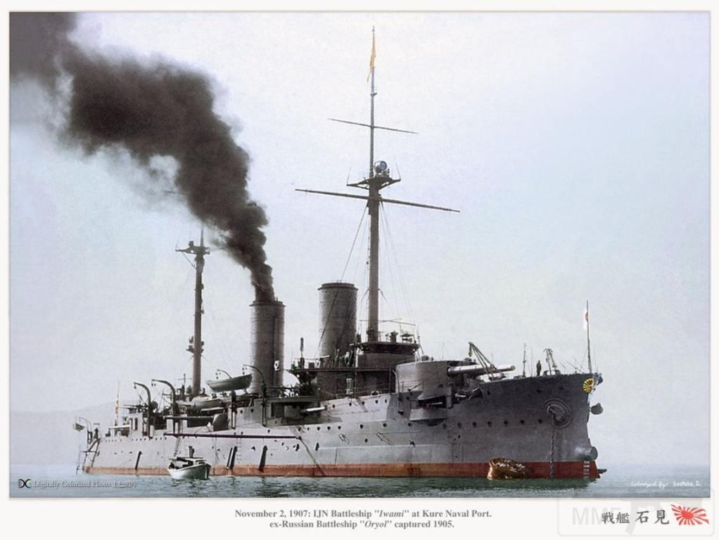 7132 - Японский Императорский Флот