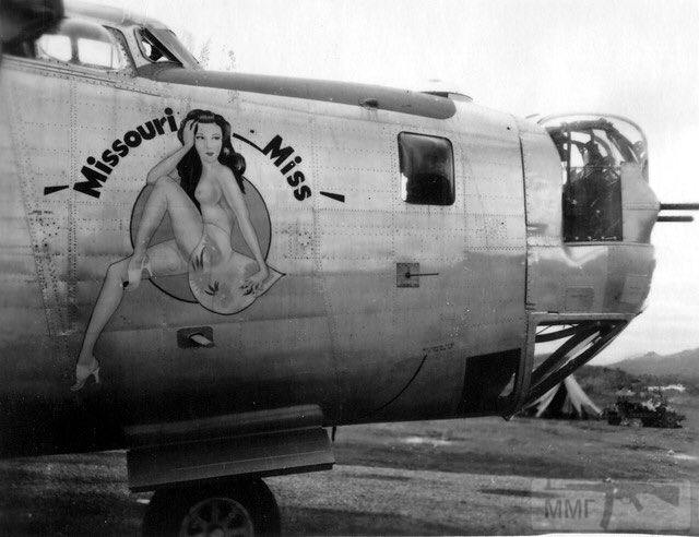 71326 - Первым делом, первым делом самолеты...