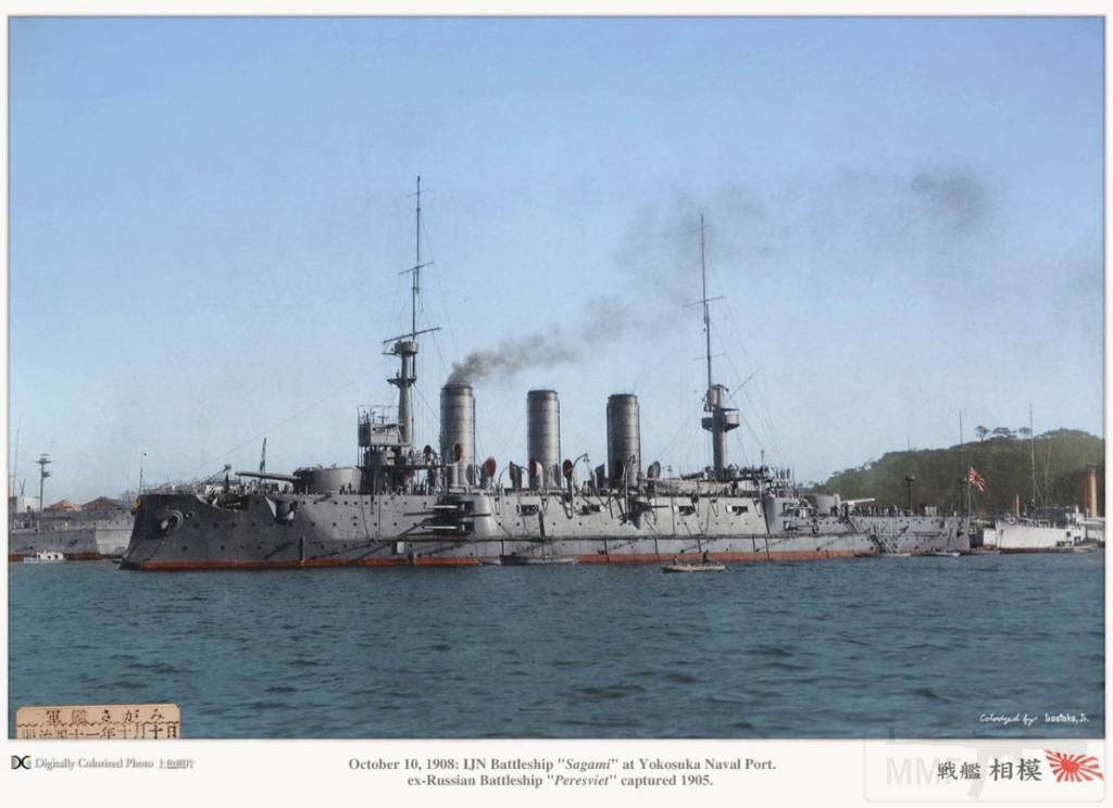 7133 - Японский Императорский Флот