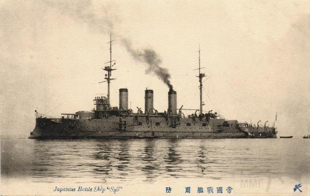 7134 - Японский Императорский Флот