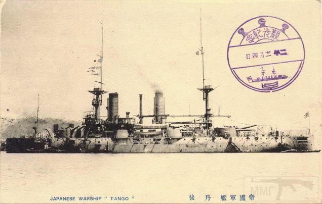 7135 - Японский Императорский Флот