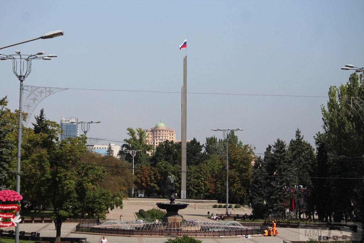 71371 - Командование ДНР представило украинский ударный беспилотник Supervisor SM 2, сбитый над Макеевкой