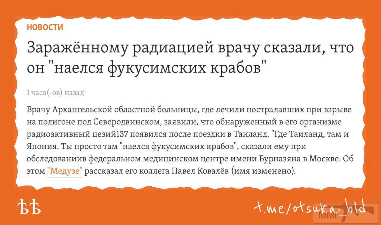 71383 - А в России чудеса!