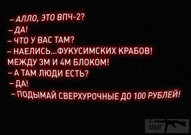 71387 - А в России чудеса!