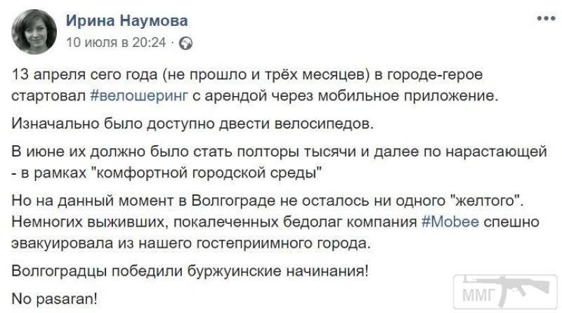 71391 - А в России чудеса!
