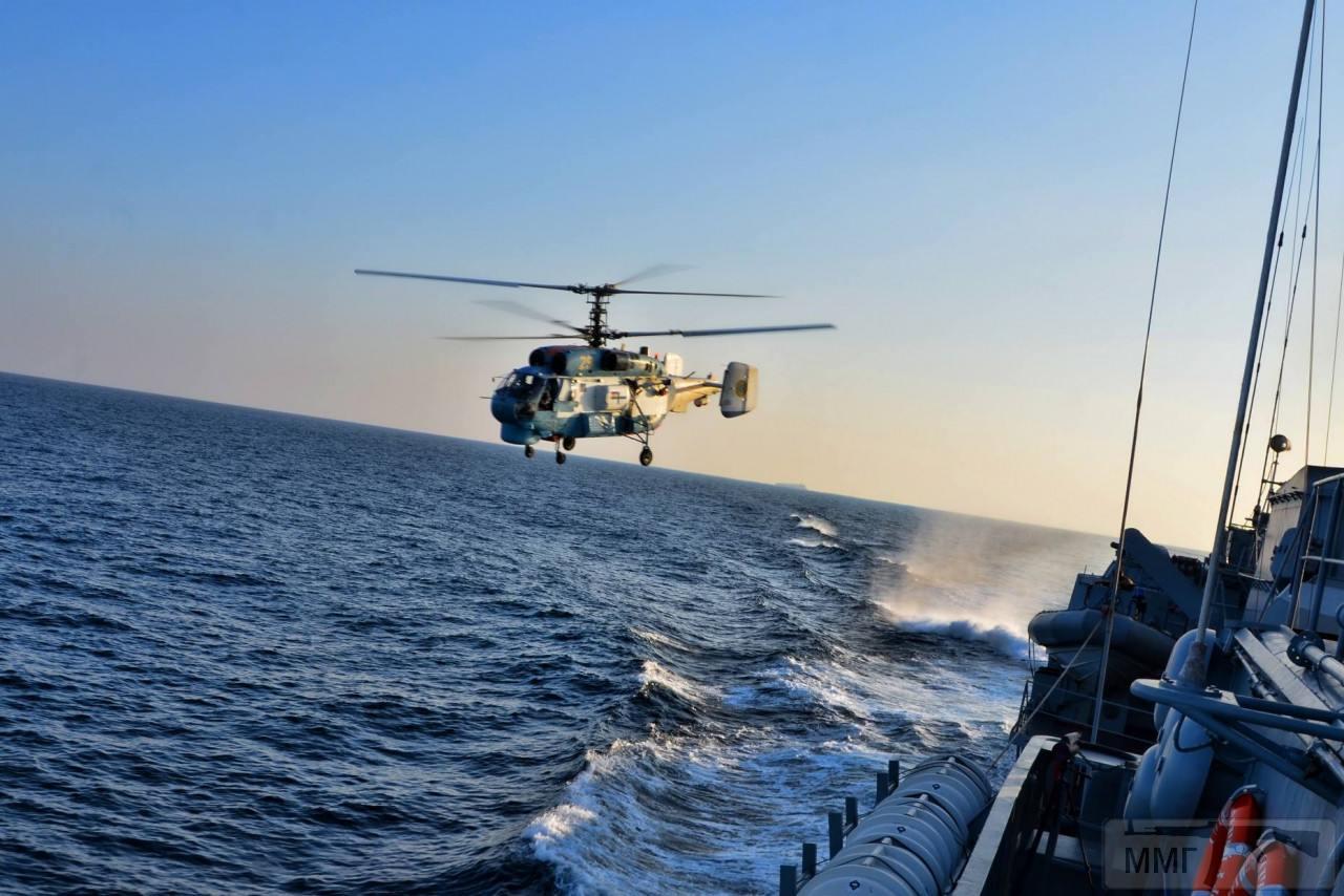 71435 - Морская Авиация ВМС ВС Украины