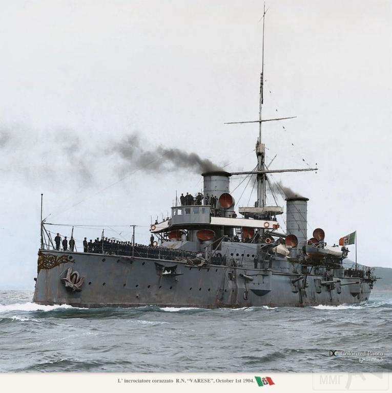 7146 - Regia Marina - Italian Battleships Littorio Class и другие...