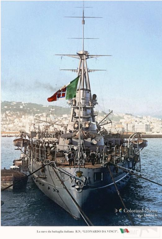 7147 - Regia Marina - Italian Battleships Littorio Class и другие...
