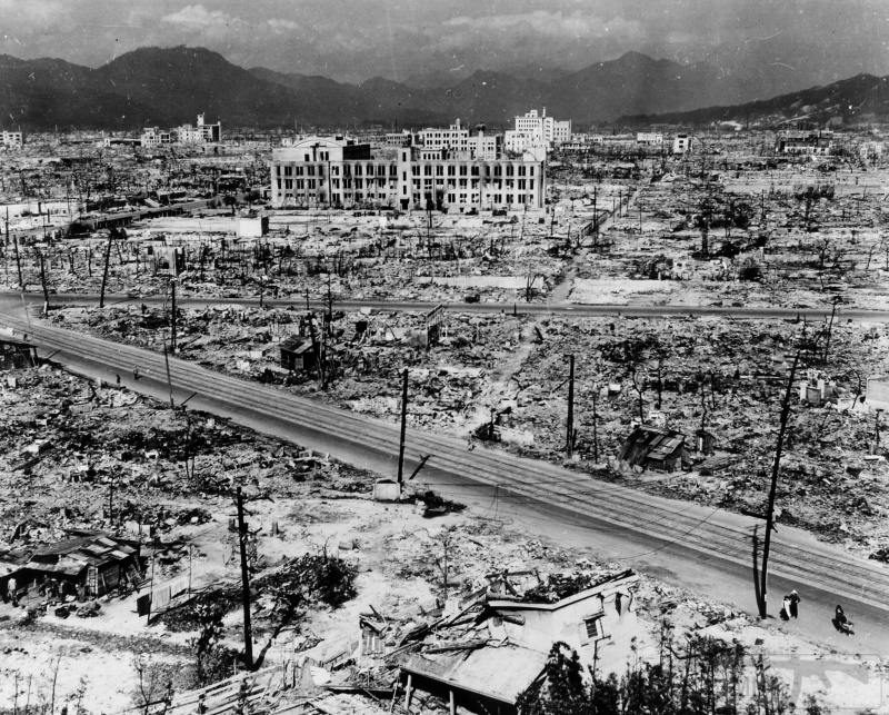 71481 - Хиросима и Нагасаки