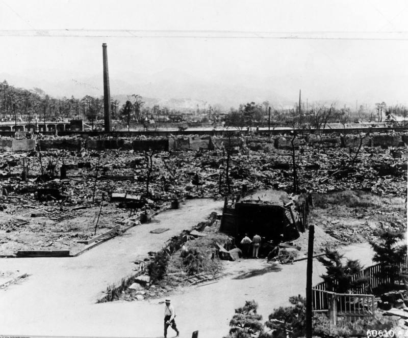 71483 - Хиросима и Нагасаки