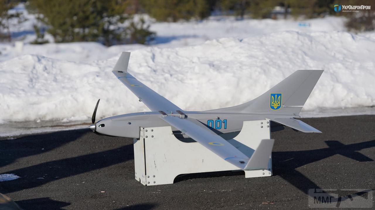 71539 - Воздушные Силы Вооруженных Сил Украины