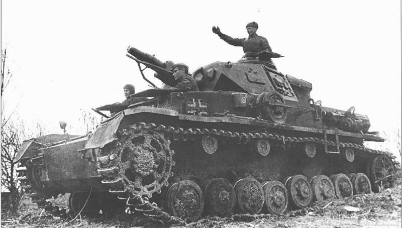 71561 - Трофейная техника Второй мировой