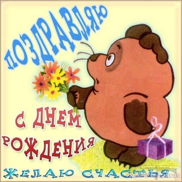 71586 - С Днюхой, МеталлюгА !!!!!!!