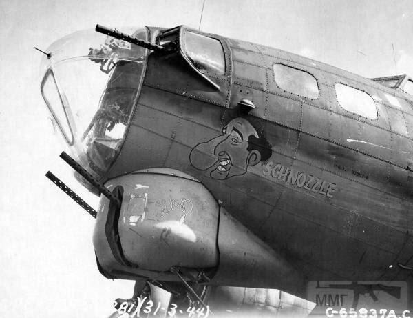 71604 - Первым делом, первым делом самолеты...