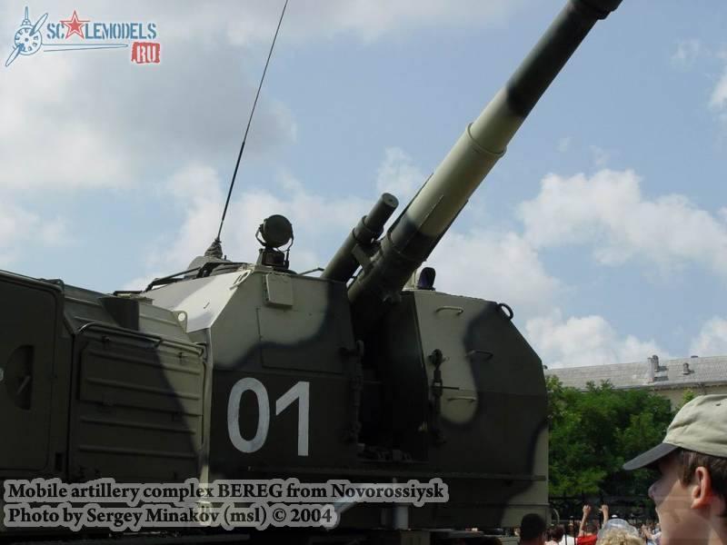 7162 - Корабельные пушки-монстры в музеях и во дворах...
