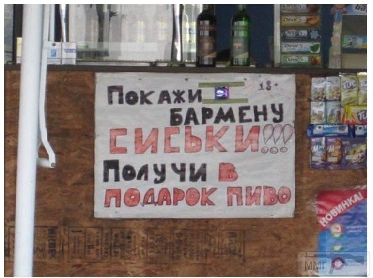 71624 - Пить или не пить? - пятничная алкогольная тема )))