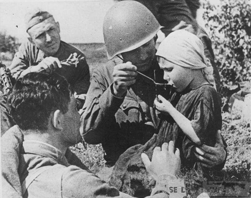 71640 - Діти на війні.
