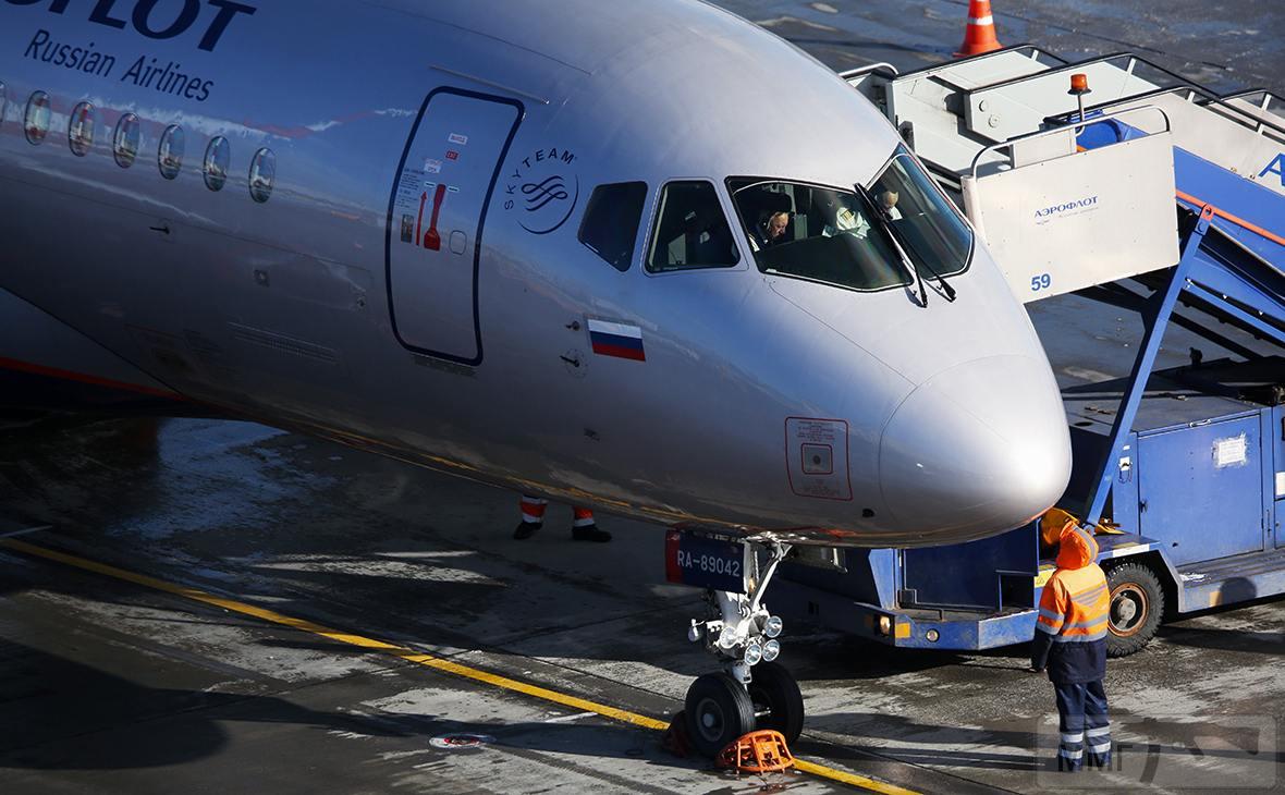 71646 - Аварии гражданских летательных аппаратов