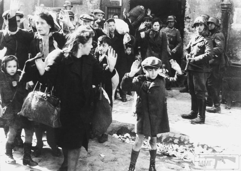 71650 - Діти на війні.