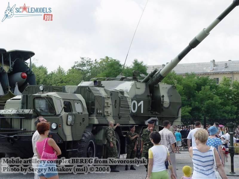 7166 - Корабельные пушки-монстры в музеях и во дворах...