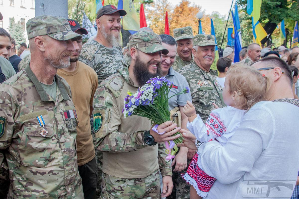 71759 - Украина - реалии!!!!!!!!