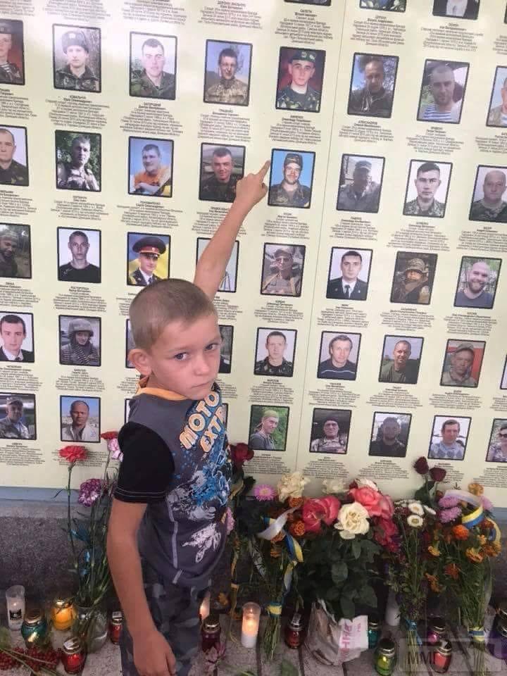 71773 - З днём незалежності України.