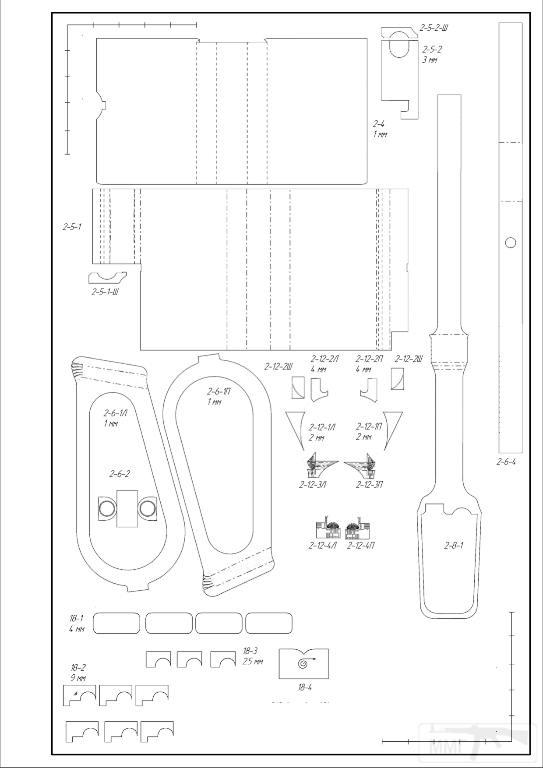 7179 - Маузер С96. Створення ММГ.