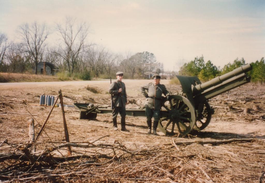 7181 - Артиллерия 1914 года
