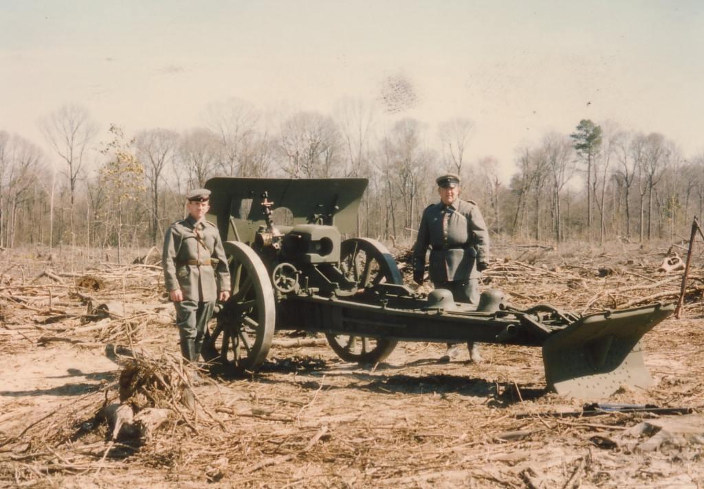 7182 - Артиллерия 1914 года